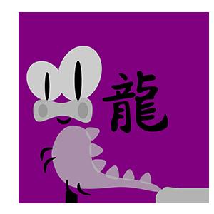 Horóscopo del dragón